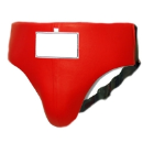 Paintball Groin Protectors